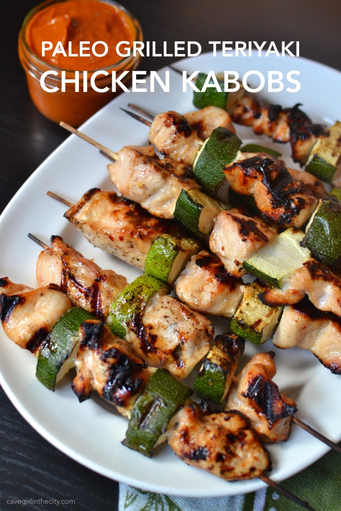 Grilled Teriyaki Chicken Kabobs